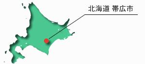 map_obihiro