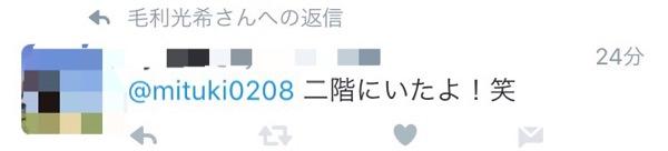 20160508121809.jpg